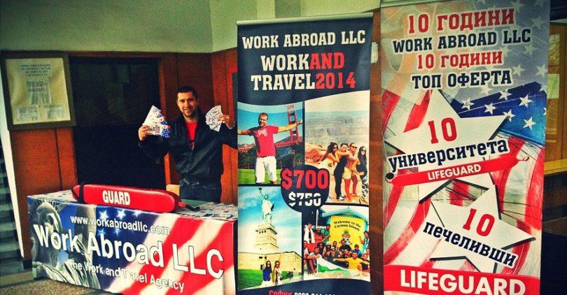Работна оферта за бригада в Америка от Work Abroad LLC
